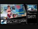 【艦これアーケード】4-4通常戦【2020水着イベント】