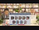 奥山真司の「アメ通LIVE!」 (20200811)