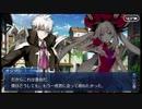 【実況】Fateを全く知らない男がFate/Grand Orderを初見プレイ【part24】