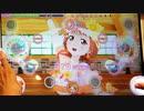 【スクフェスAC】One More Sunshine Story [Aqours☆14] アケフェスその50