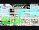 2020-08-12 加藤純一・横山緑・百花繚乱の超「雑談」配信者→超!長時間ゲーム実況