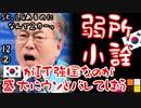い ま さ ら  【江戸川 media lab R】お笑い・面白い・楽しい・真面目な海外時事知的エンタメ