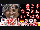 お花畑にもほどがある... 【江戸川 media lab R】お笑い・面白い・楽しい・真面目な海外時事知的エンタメ