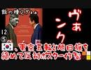 嫉妬か?かまってちゃんか? 【江戸川 media lab R】お笑い・面白い・楽しい・真面目な海外時事知的エンタメ