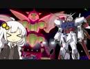 【ポケモン剣盾】ガンダムっぽいポケモンでぽんこつランクバトル Part2 【VOICEROID実況】