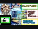 アスレテース高校野手 デッキ考察!! & セク1・2立ち回り解説!!【実質無課金 パワプロアプリ】#5