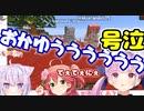 【マイクラ凸待ち】猫又おかゆ、さくらみこ登場【#湊あくあ24h】