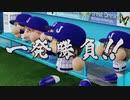 【東方野球】V進撃!紅魔館 番外編:国際大会3