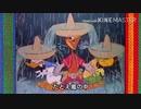 【おふざけ字幕】三人の騎士