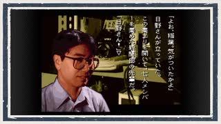 ◆学校であった怖い話 実況プレイ◆part29