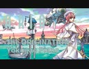 横顔 - 牧野由依 by ARIA The ORIGINATION 弾いてみた【作業用BGM】
