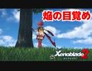 【ゼノブレイド2】ハチブレイド Part1-3【実況プレイ動画・配信アーカイブ】