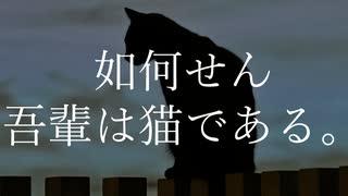 秘封が暴くSCP pt.49 【リクエスト回-2nd-後】