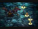 【ロマサガRS】殿下の挑戦Part.45「シルバー親分との三番稽古(Romancing)」