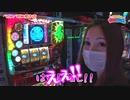目指せ!!100万YELL 第256話(2/2)