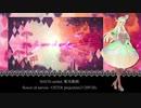 【UTAU音源配布】flower of sorrow【SHION-sorbet-】