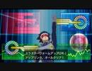 おピンクデュエリストの遊戯王タッグフォース6 実況プレイ Part27