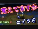 【ピクミン2】大人になってからプレイしても嫌な敵だね#10【実況】
