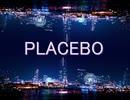 〔一人二役〕『PLACEBO + 野田洋次郎』歌ってみた Cover by 犬汰【歌詞付き】
