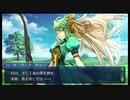 【実況】Fateを全く知らない男がFate/Grand Orderを初見プレイ【part26】