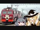 走れシベリア鉄道☆