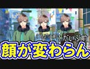「A3!」高校生が乙女ゲーで学ぶ恋愛 2作画ニズム