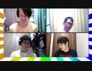 大喜利四賢者の『オレたちしんけんじゃ!』【2020年08月05日放送分】