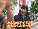 ヒロシ・ヤングアワー #434