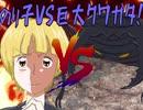 【NovelsM@ster】のり子VS巨大クワガタ【ミリオン】