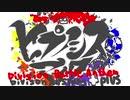 【1人18役】ヒプノシスマイク -Division Battle Anthem-+ななやくんが歌わずにはいられなかった【歌ってみた】