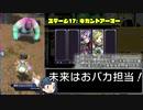 【メギド72】アスラフィル演奏紀行 第5回【ミリマス】