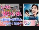 「#あまちゃん」オープニングテーマ #絶対音感 を持つ プロ #ピアニスト が即興アレンジ!#たっくやまだ 「あまちゃん」を弾く。#NHK連続テレビ小説 #LovePianoYamaha #弾いてみた