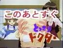 番組放送枠CM集