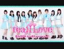ラジオ「teaRLove you!! 」 第4回