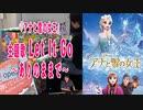 「Let It Go〜ありのままで〜」#絶対音感 を持つ プロ #ピアニスト が #即興アレンジ!!!ディズニー『アナと雪の女王』主題歌 ピアノ・ソロ #LovePianoYamaha #弾いてみた