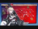 【艦これ】2020梅雨 E7-3甲 フミカネ艦7隻全艦入り機動艦隊攻略