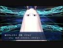 【実況】Fateを全く知らない男がFate/Grand Orderを初見プレイ【part27】