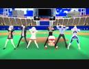【にじさんじMMD】にじさんじ甲子園 応援PV『ラストダンス』