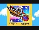 草色の気球 (NSF DEFAULT/EXTENDED VERSION) - まー爺 / もぜビット