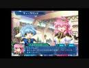 【G.A.Ⅰ-EX】 銀河を守るために天使達と戦う【実況】 その332