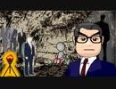 □プラトンの弁証法: 洞窟の比喩: 純丘先生の1分哲学! 14
