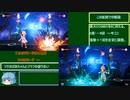 【RTA解説】ジラフとアンニカ 1時間39分23秒 Part4/4