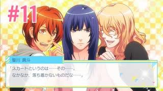『うたの☆プリンスさまっ♪ Repeat LOVE』実況プレイPart11
