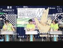 THE IDOLM@STER SideM 理由あって特別生配信!~M@KE YOU PROUD~ DAY2 PERFECT BLUE Side コメ有アーカイブ(7)