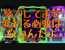 【テトリス99】 vsルイージマンション その5 【CeVIO実況RADIO-17】