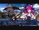 【実況】Fateを全く知らない男がFate/Grand Orderを初見プレイ【part28】