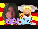 GOとMZ