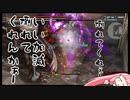【GER】 ぐだぐだゴッドイーター茜ちゃんリザレクション#8【VOICEROID実況】