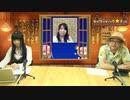 『WORKING!!!』のネタバレ上等マニアックトーク【キャラぺディック★ナイトMNC】