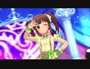 【デレステ】Shine!!【MV】